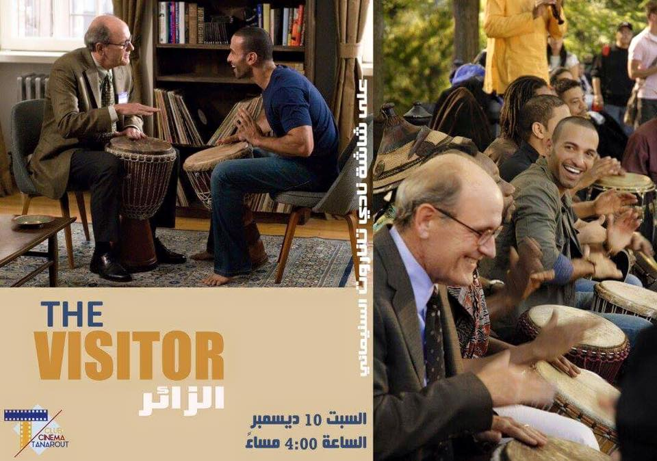 film_thevisitor